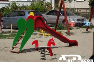 Balansoare-calut pe arc