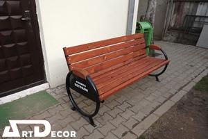 Mobilier urban -Banca din lemn