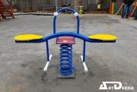 balansoar metalic