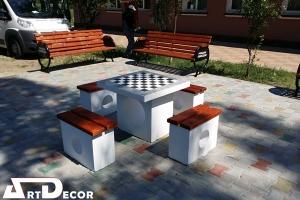 Set masa sah din beton cu 4 banci